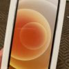 iPhone12miniに変更して早1ヶ月が経ちましたが、腱鞘炎の具合はいかに。iPhone11下取りは満額でした!